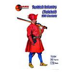 Модель Mars Figures Турецкая пехота XVII век (MS72104) фото №1