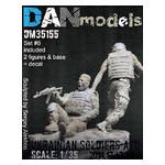 Модель DAN models Украинский солдат АТО 2014-17 г. 6 (DAN35155) фото №1