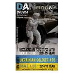 Модель DAN models Украинский солдат в АТО 2014-15 Украина (DAN35151) фото №1