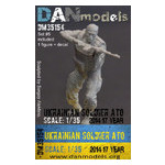 Модель DAN models Украинский солдат в АТО 2014-17 Украина 5 (DAN35154) фото №1