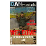 Модель DAN models Украинский солдат 2014 Украина АТО 1 (DAN35150) фото №5