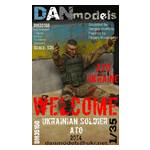 Модель DAN models Украинский солдат 2014 Украина АТО 1 (DAN35150) фото №1