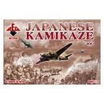 Модель Redbox Японские камикадзе (RB72048) фото №1