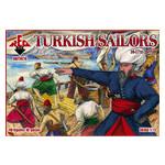 Модель Red Box Турецкие моряки 16-17 века (RB72078) фото №14