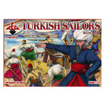 Модель Red Box Турецкие моряки 16-17 века (RB72078) фото №39