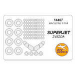Маска для модели KV Models Самолет Superjet-100 (KVM14467) фото №54