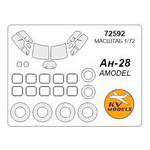 Маска для модели KV Models Самолет Ан-28 (KVM72592) фото №1