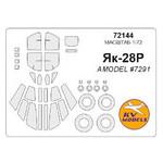 Маска для модели KV Models Самолет Як-28Р (KVM72144) фото №1