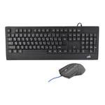 Комплект клавиатура + мышка Zeus M710 с подсветкой (55501157) фото №1