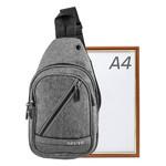 Мужская сумка-рюкзак Valiria Fashion 3DETAU7604-9 фото №4