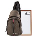 Мужская сумка-рюкзак Valiria Fashion 3DETAU9907-10 фото №13