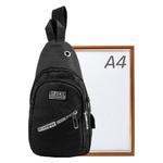 Мужская сумка-рюкзак Valiria Fashion 3DETBP832-9-2 фото №6