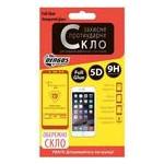 Стекло защитное Dengos для Xiaomi Redmi Go, Full Glue, black frame (TGFG-50) фото №1