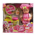 Говорящая кукла Bambolina Nena Маленький повар 36 см (BD387-50SUA) фото №1
