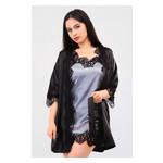 Комплект Милада Ghazel 17111-57 Размер 42 черный халат/серый пеньюар фото №1