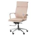 Кресло офисное Special4You Solano 4 Artleather Beige (E5852) фото №1