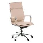 Кресло офисное Special4You Solano 4 Artleather Beige (E5852) фото №7