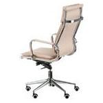 Кресло офисное Special4You Solano 4 Artleather Beige (E5852) фото №5