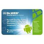 Антивирус Dr. Web Space для Android 2 устр./ 2 года (скретч-карта) (CHM-AA-24M-2-A3) фото №1