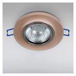 Встраиваемый точечный светильник Light House LS-15045 фото №1