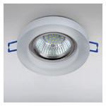 Встраиваемый точечный светильник Light House LS-15046 фото №1