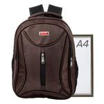 Мужской рюкзак Valiria Fashion 3DETAB11-10 фото №4