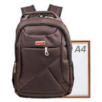 Мужской рюкзак Valiria Fashion 3DETAB3-10 фото №5