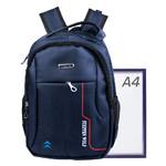 Мужской рюкзак Valiria Fashion 3DETAB9191-6 фото №3