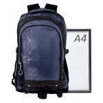 Мужской рюкзак Valiria Fashion DETAT2105-navy фото №3