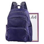 Рюкзак женский Valiria Fashion 3DETAH8018-1-6 фото №5