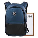 Мужской рюкзак Eterno 3DETFA-19-6 фото №3