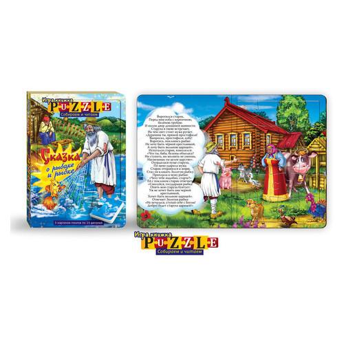 Книга Danko Toys Пазлы рус (0188DT)