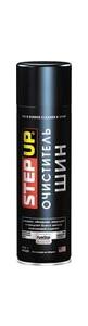 Очиститель шин Step Up SP5302