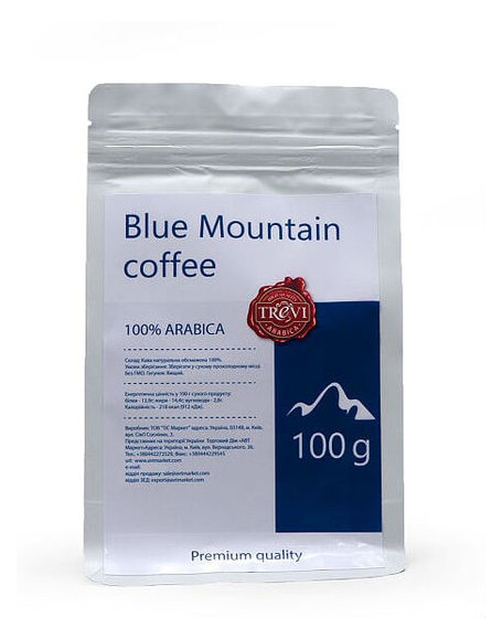 Кофе в зернах Trevi Арабика Blue Mountain 100 г (4820140050927)