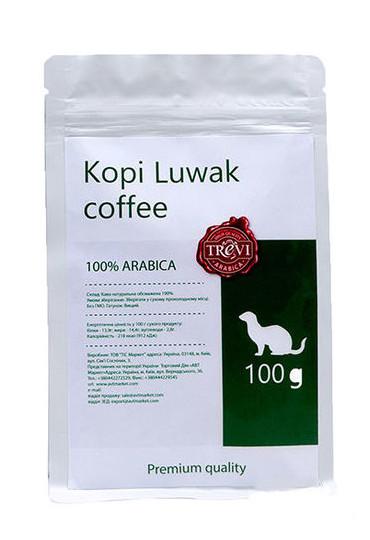 Кофе в зернах Trevi Арабика Kopi Luwak 100 г (4820140050910)