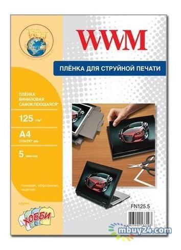 Самоклеящаяся пленка WWM глянцевая виниловая 125g/m2, A4, 5л (FN125.5)