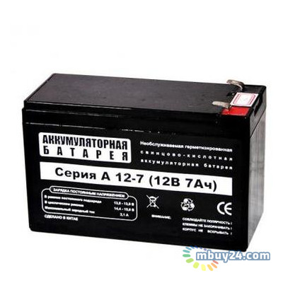 Аккумуляторная батарея LogicPower 12В 7Ач (3058)