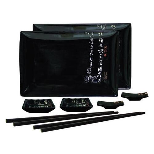 Набор для суши Mitsui 24-21-241 (8 предметов)