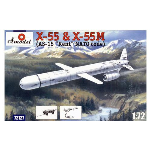 Модель AMODEL Стратегическая крылатая ракета Х-55 AS-15 Kent (AMO72127)