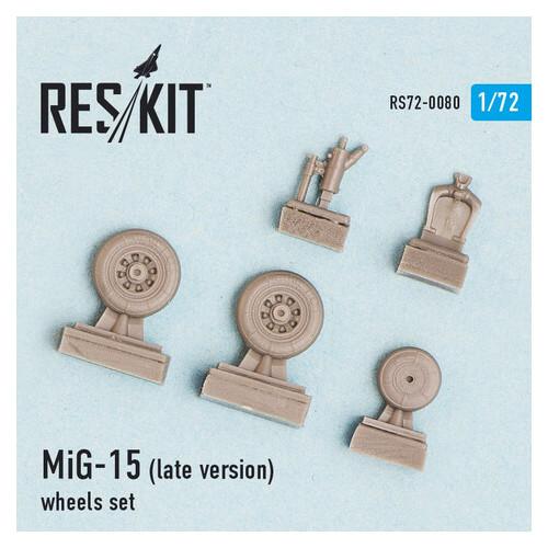 Смоляные колеса для самолета Reskit МиГ-15 поздний (RS72-0080)