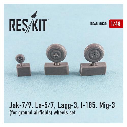 Смоляные колеса для самолетов Reskit Як-7/9 Ла-5/7 Lagg-3 И-185 МиГ-3 (для наземных аэродромов) (RS48-0030)
