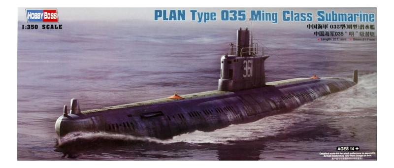 Модель Hobby Boss Субмарина PLAN Type 035 Ming Class (HB83517)