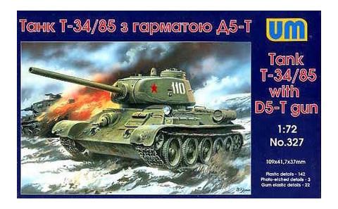 Модель UNIMODELS Танк Т-34/85 с 85-мм пушкой Д-5-Т (UM327)