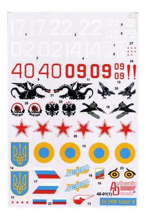 Модель Authentic Decals Су-24 М Fencer D Trumpeter (AD4801)
