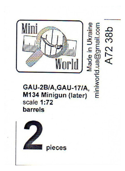 Модель Mini World Ствол для M134 Minigun поздний (MINI7238b)