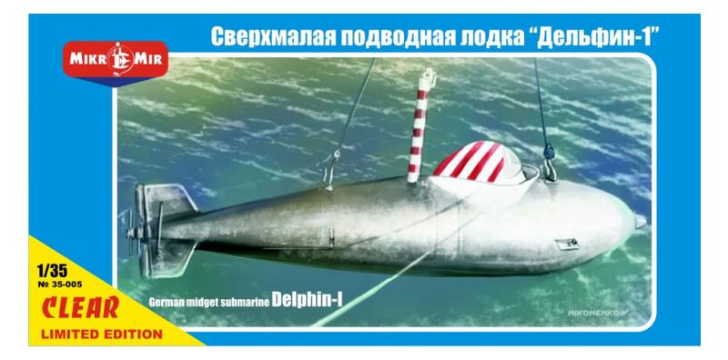 Модель Micro-Mir Сверхмалая подводная лодка Дельфин-1 (MM35-005)