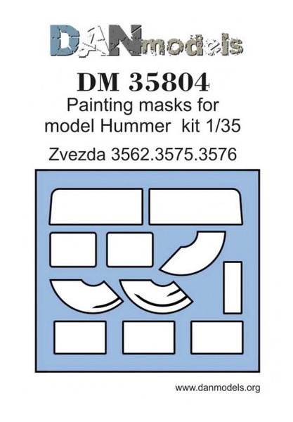 Маска для модели DAN models Автомобиль Хаммер (DAN35804)