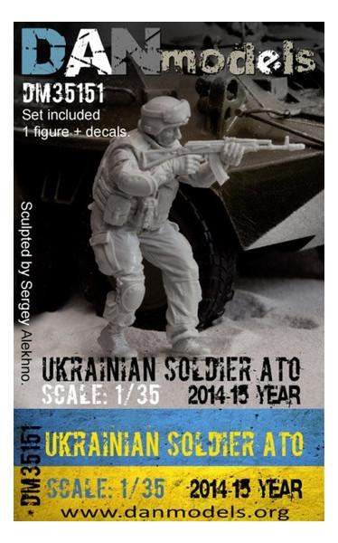 Модель DAN models Украинский солдат в АТО 2014-15 Украина (DAN35151)