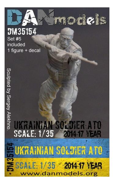 Модель DAN models Украинский солдат в АТО 2014-17 Украина 5 (DAN35154)