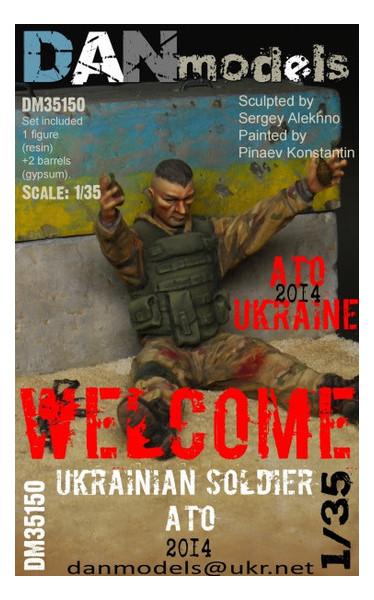 Модель DAN models Украинский солдат 2014 Украина АТО 1 (DAN35150)